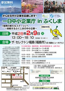 20160130-001.jpg