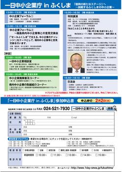 20160130-002.jpg