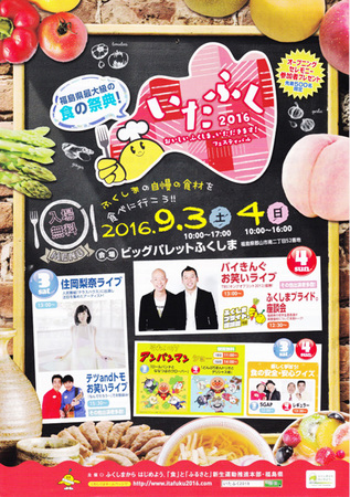 20160905-1.jpg