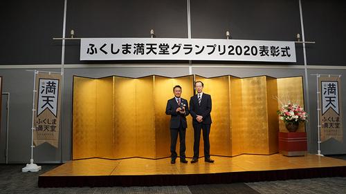 20201225.jpg