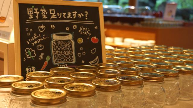 http://hanabana.hotelhananoyu.jp/images/information/2015/20150725-002.jpg