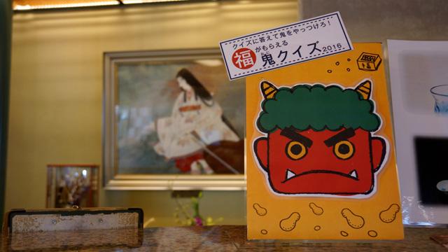 http://hanabana.hotelhananoyu.jp/images/information/2016/20160201-003.jpg