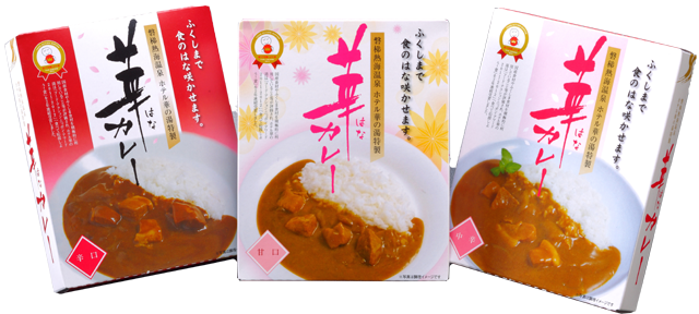 http://hanabana.hotelhananoyu.jp/images/information/2016/20160201-005.png