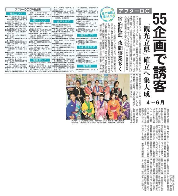 http://hanabana.hotelhananoyu.jp/images/information/2016/20160318-003.jpg