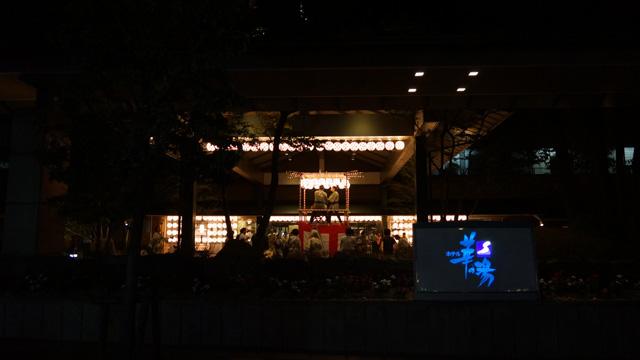 http://hanabana.hotelhananoyu.jp/images/information/2016/20160816-2.jpg