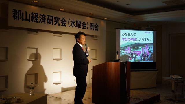 http://hanabana.hotelhananoyu.jp/images/information/2016/20161019-2.jpg