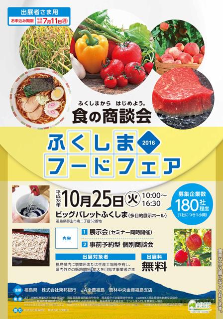 http://hanabana.hotelhananoyu.jp/images/information/2016/20161026-1.jpg