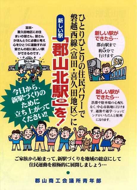 http://hanabana.hotelhananoyu.jp/images/information/2017/20170415-1.jpg