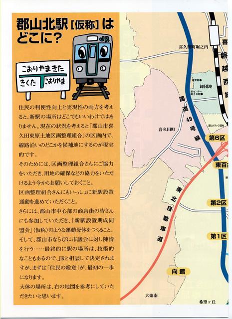 http://hanabana.hotelhananoyu.jp/images/information/2017/20170415-3.jpg