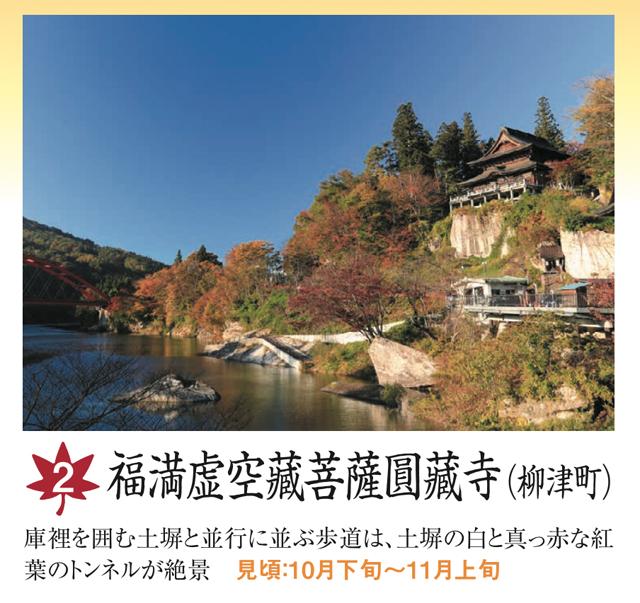 http://hanabana.hotelhananoyu.jp/images/information/2017/20170922-1.jpg