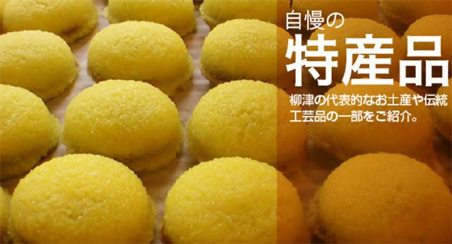 http://hanabana.hotelhananoyu.jp/images/information/2017/20170922-2.jpg
