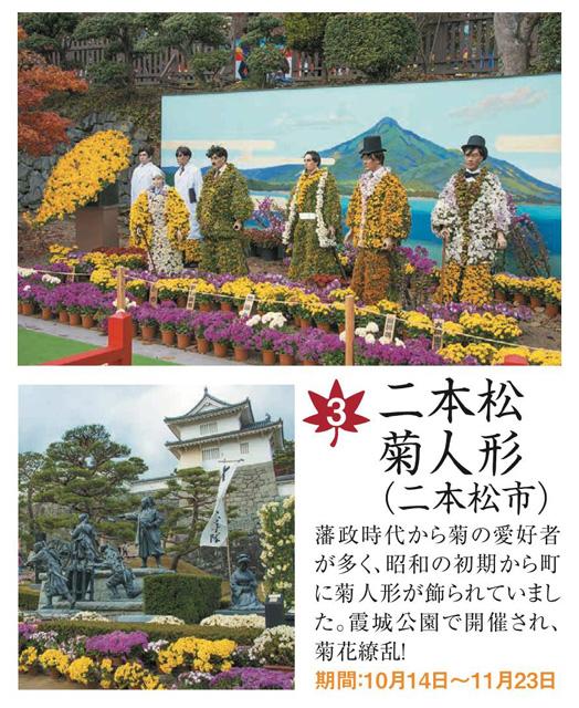 http://hanabana.hotelhananoyu.jp/images/information/2017/20171004-1.jpg