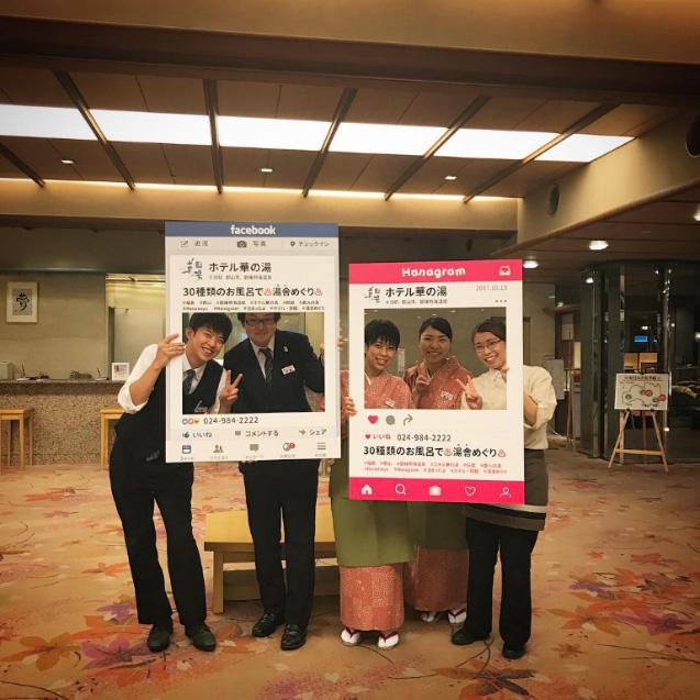 http://hanabana.hotelhananoyu.jp/images/information/2017/20171012-1.jpg