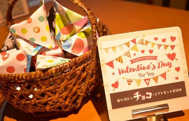 http://hanabana.hotelhananoyu.jp/images/information/2018/20180214-1.jpg