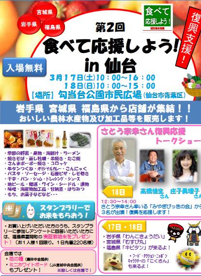 http://hanabana.hotelhananoyu.jp/images/information/2018/20180316-1.jpg