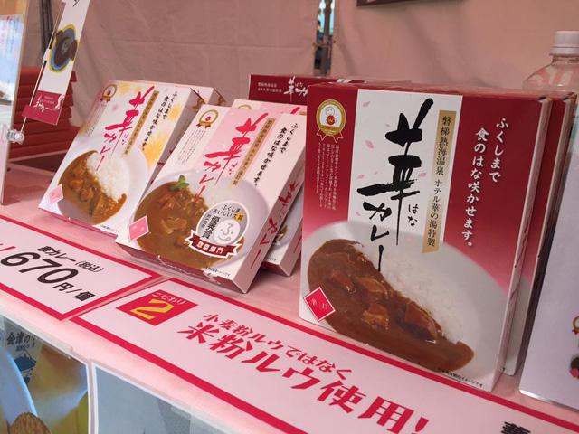 http://hanabana.hotelhananoyu.jp/images/information/2018/20180317-4.jpg