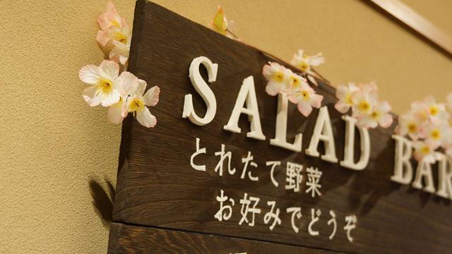 http://hanabana.hotelhananoyu.jp/images/information/2018/20180323-2.jpg