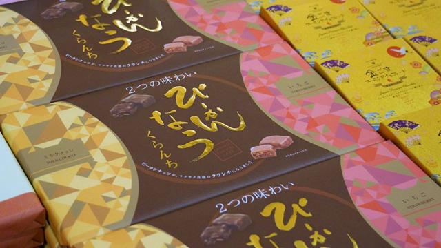 http://hanabana.hotelhananoyu.jp/images/information/2018/20180409-2.jpg