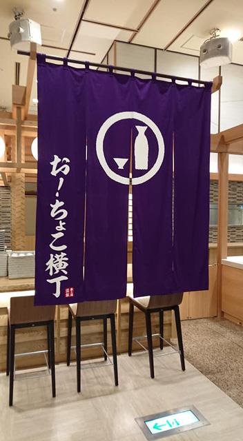http://hanabana.hotelhananoyu.jp/images/information/2018/20180706-2-1.jpg