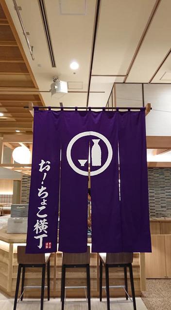 http://hanabana.hotelhananoyu.jp/images/information/2018/20180706-2-3.jpg