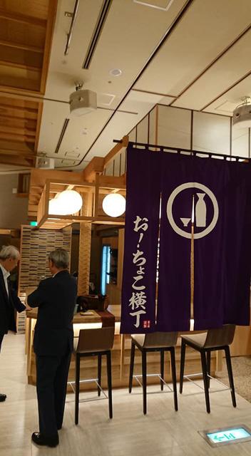 http://hanabana.hotelhananoyu.jp/images/information/2018/20180706-2-4.jpg