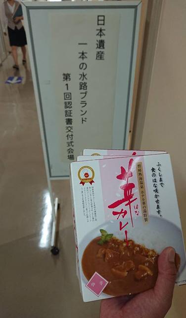 http://hanabana.hotelhananoyu.jp/images/information/2018/20180917-2.jpg
