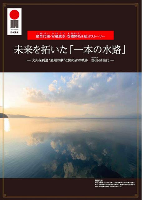 http://hanabana.hotelhananoyu.jp/images/information/2018/20180919-2.jpg