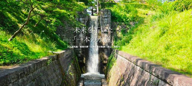 http://hanabana.hotelhananoyu.jp/images/information/2018/20180919-3.jpg