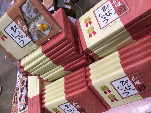 http://hanabana.hotelhananoyu.jp/images/information/2018/20181005-3.jpg
