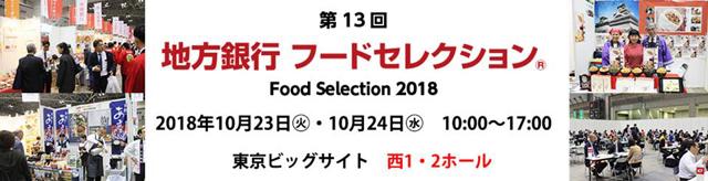 http://hanabana.hotelhananoyu.jp/images/information/2018/20181022-1.jpg