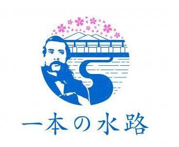 http://hanabana.hotelhananoyu.jp/images/information/2018/20181022-3.jpg