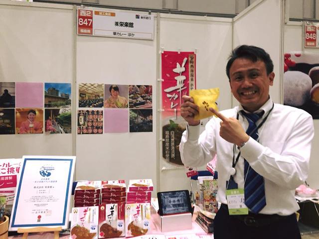 http://hanabana.hotelhananoyu.jp/images/information/2018/20181023-1.jpg