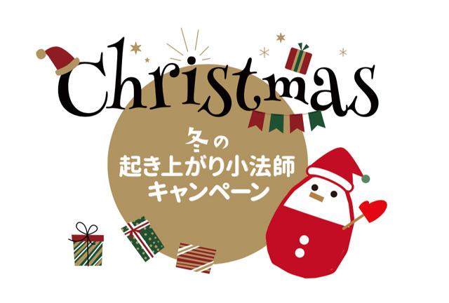 http://hanabana.hotelhananoyu.jp/images/information/2018/20181227-2.jpg