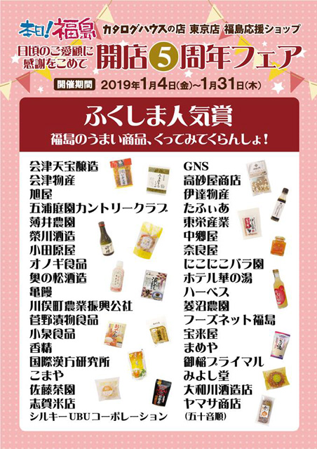 http://hanabana.hotelhananoyu.jp/images/information/2019/20190108-3.jpg