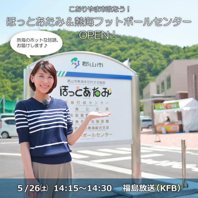 http://hanabana.hotelhananoyu.jp/images/information/2019/20190110-1.jpg