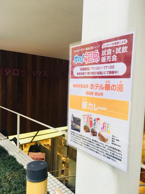 http://hanabana.hotelhananoyu.jp/images/information/2019/20190112-5.jpg