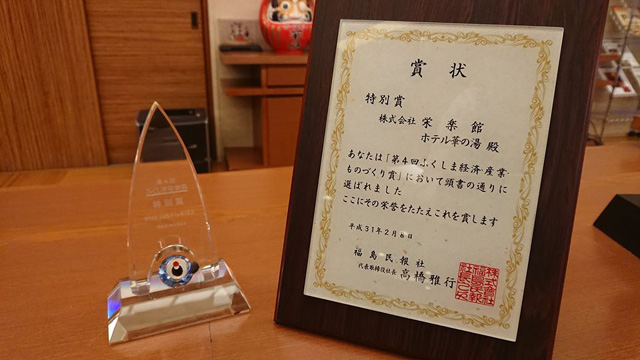 http://hanabana.hotelhananoyu.jp/images/information/2019/20190208-1.jpg