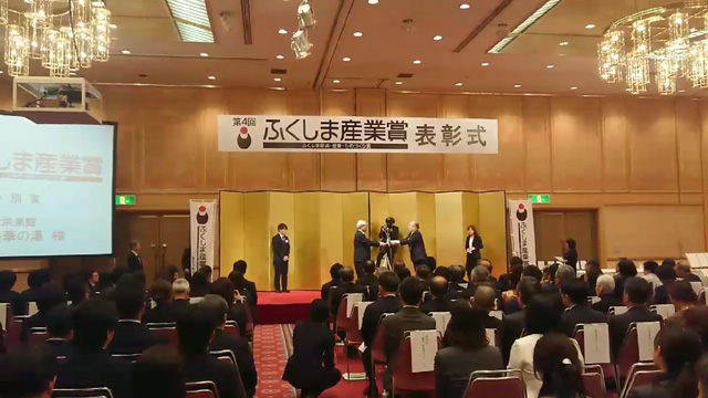 http://hanabana.hotelhananoyu.jp/images/information/2019/20190208-3.jpg