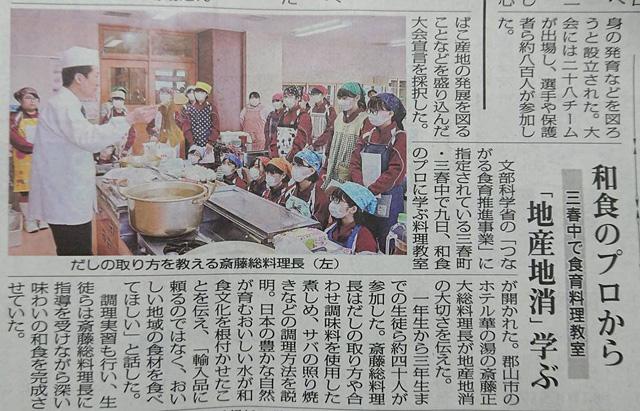 http://hanabana.hotelhananoyu.jp/images/information/2019/20190212-1.jpg