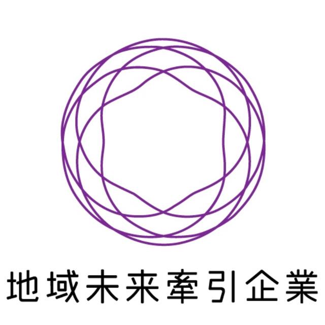 http://hanabana.hotelhananoyu.jp/images/information/2019/20190216-2.jpg