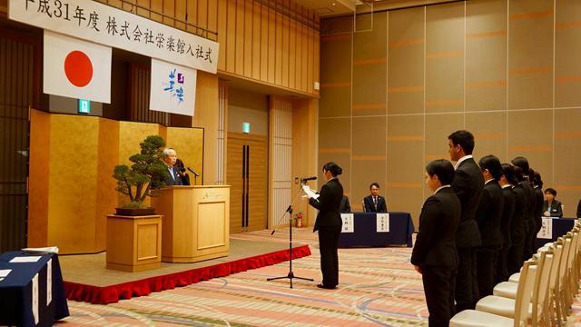 http://hanabana.hotelhananoyu.jp/images/information/2019/20190401-2.jpg