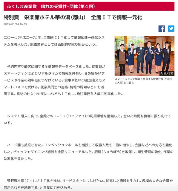 http://hanabana.hotelhananoyu.jp/images/information/2019/20190417-2.jpg