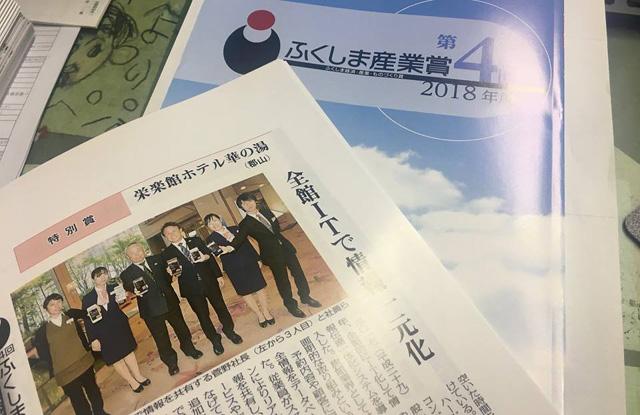 http://hanabana.hotelhananoyu.jp/images/information/2019/20190417-3.jpg