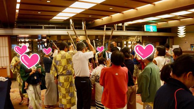 http://hanabana.hotelhananoyu.jp/images/information/2019/20190814_2-4.jpg