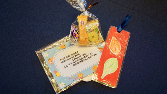 http://hanabana.hotelhananoyu.jp/images/information/2019/20191126-1.jpg