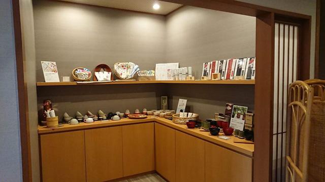 http://hanabana.hotelhananoyu.jp/images/information/2019/20191208-1.jpg