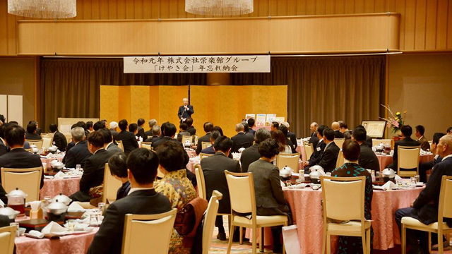 http://hanabana.hotelhananoyu.jp/images/information/2019/20191229-4.jpg