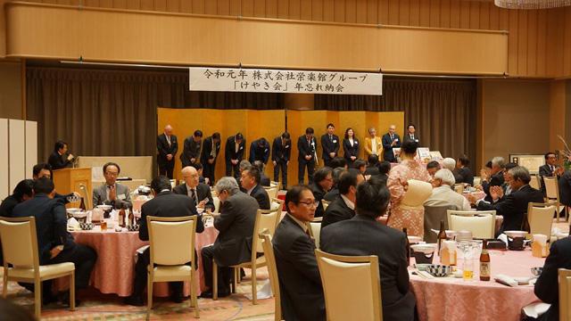 http://hanabana.hotelhananoyu.jp/images/information/2019/20191229-5.jpg