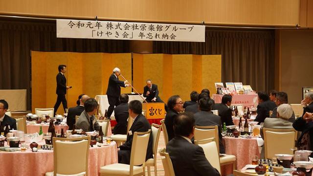 http://hanabana.hotelhananoyu.jp/images/information/2019/20191229-6.jpg