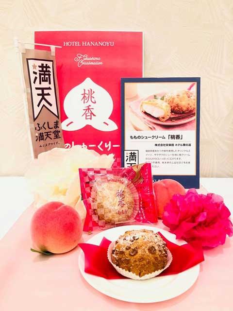 http://hanabana.hotelhananoyu.jp/images/information/2020/20200121-2.jpg